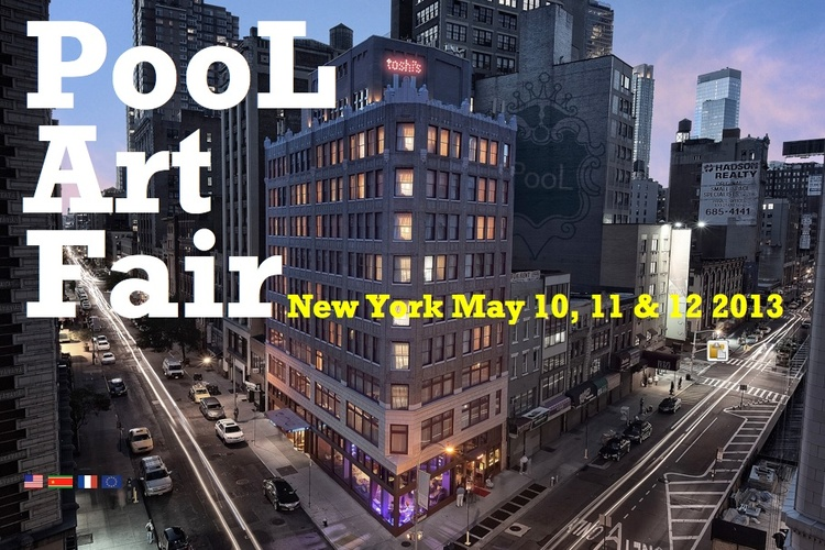 PoolArtFair