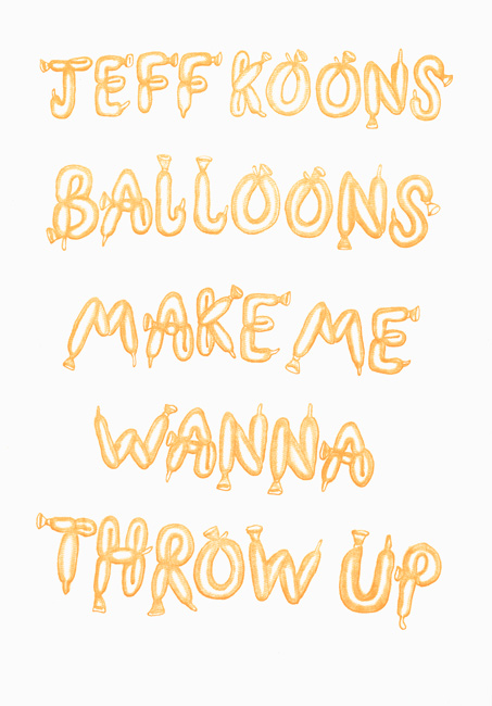 Koons Ballons (Orange)